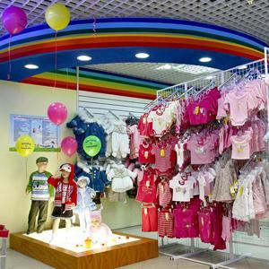 Детские магазины Духовщины