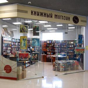 Книжные магазины Духовщины