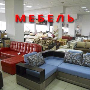 Магазины мебели Духовщины