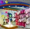 Детские магазины в Духовщине