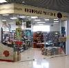 Книжные магазины в Духовщине