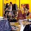 Магазины одежды и обуви в Духовщине