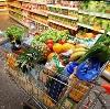 Магазины продуктов в Духовщине