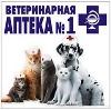 Ветеринарные аптеки в Духовщине
