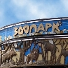 Зоопарки в Духовщине