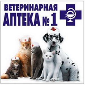 Ветеринарные аптеки Духовщины